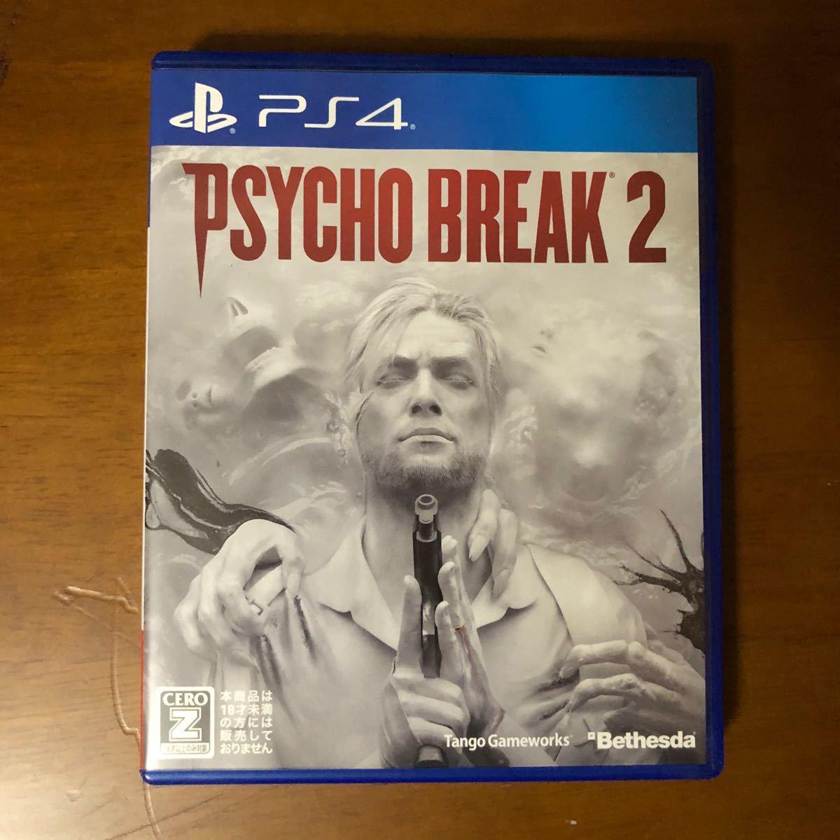 【PS4】 PsychoBreak 2  サイコブレイク2 PS4ソフト