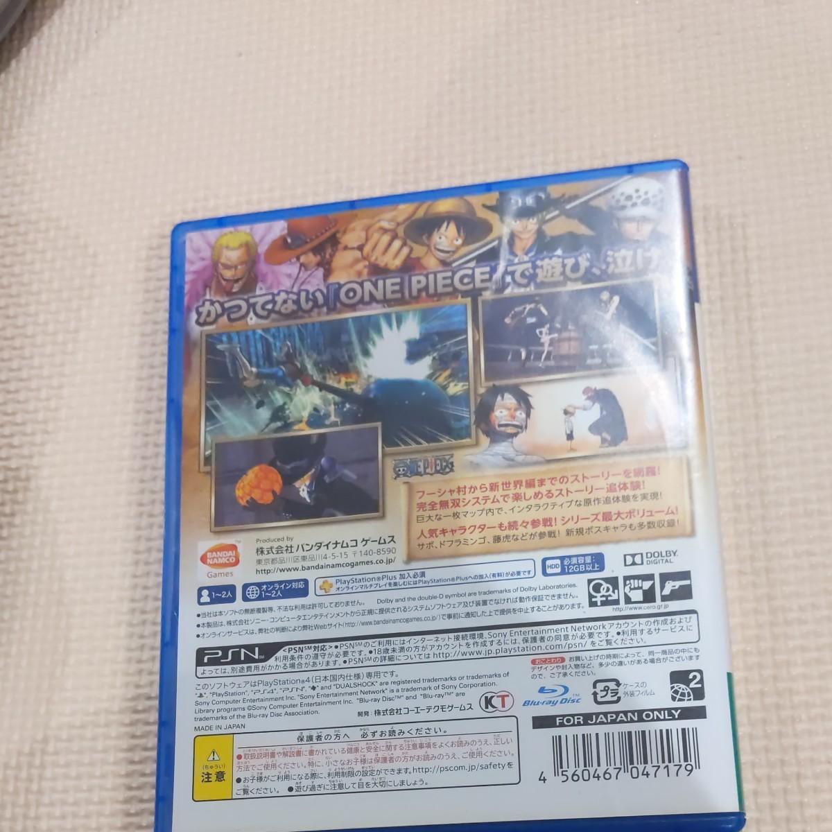 【PS4】 ワンピース 海賊無双3 [通常版]