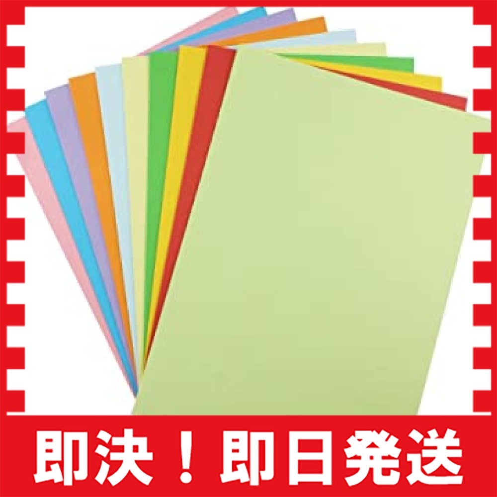 【即決!再販なし!残1】A4 100枚 カラーペーパー 選べる10色 70g A4サイズ 多目的紙 コピー用紙 折り紙 レーザー_画像1