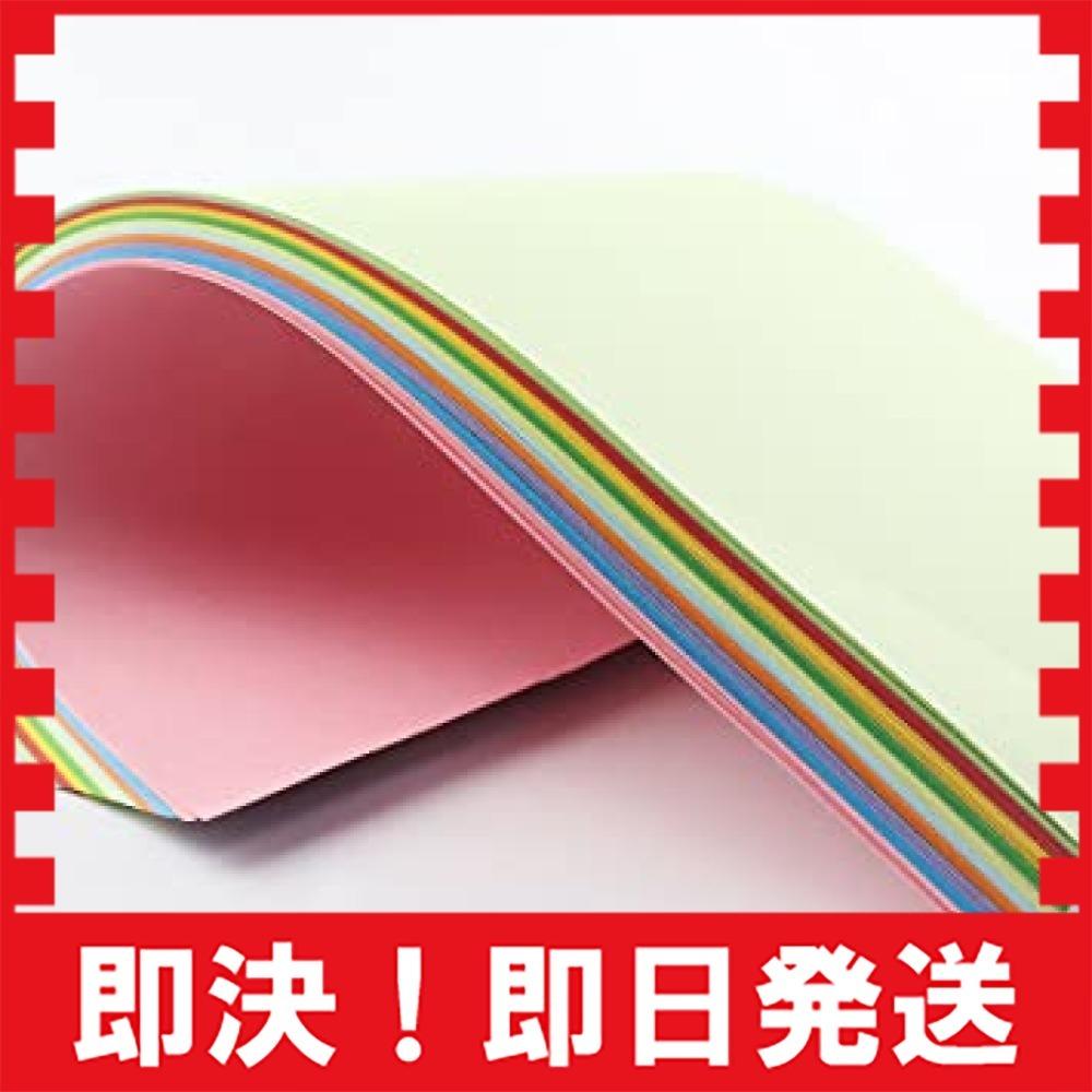 【即決!再販なし!残1】A4 100枚 カラーペーパー 選べる10色 70g A4サイズ 多目的紙 コピー用紙 折り紙 レーザー_画像3