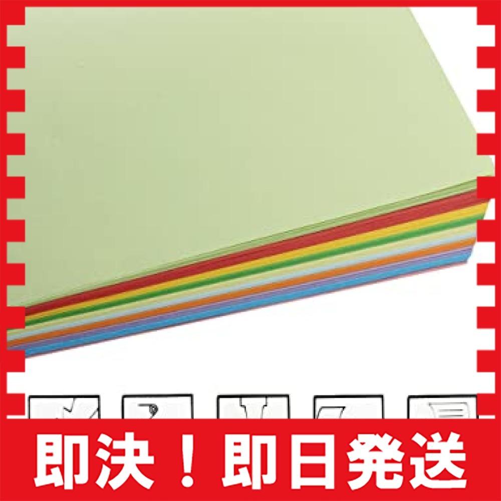 【即決!再販なし!残1】A4 100枚 カラーペーパー 選べる10色 70g A4サイズ 多目的紙 コピー用紙 折り紙 レーザー_画像6