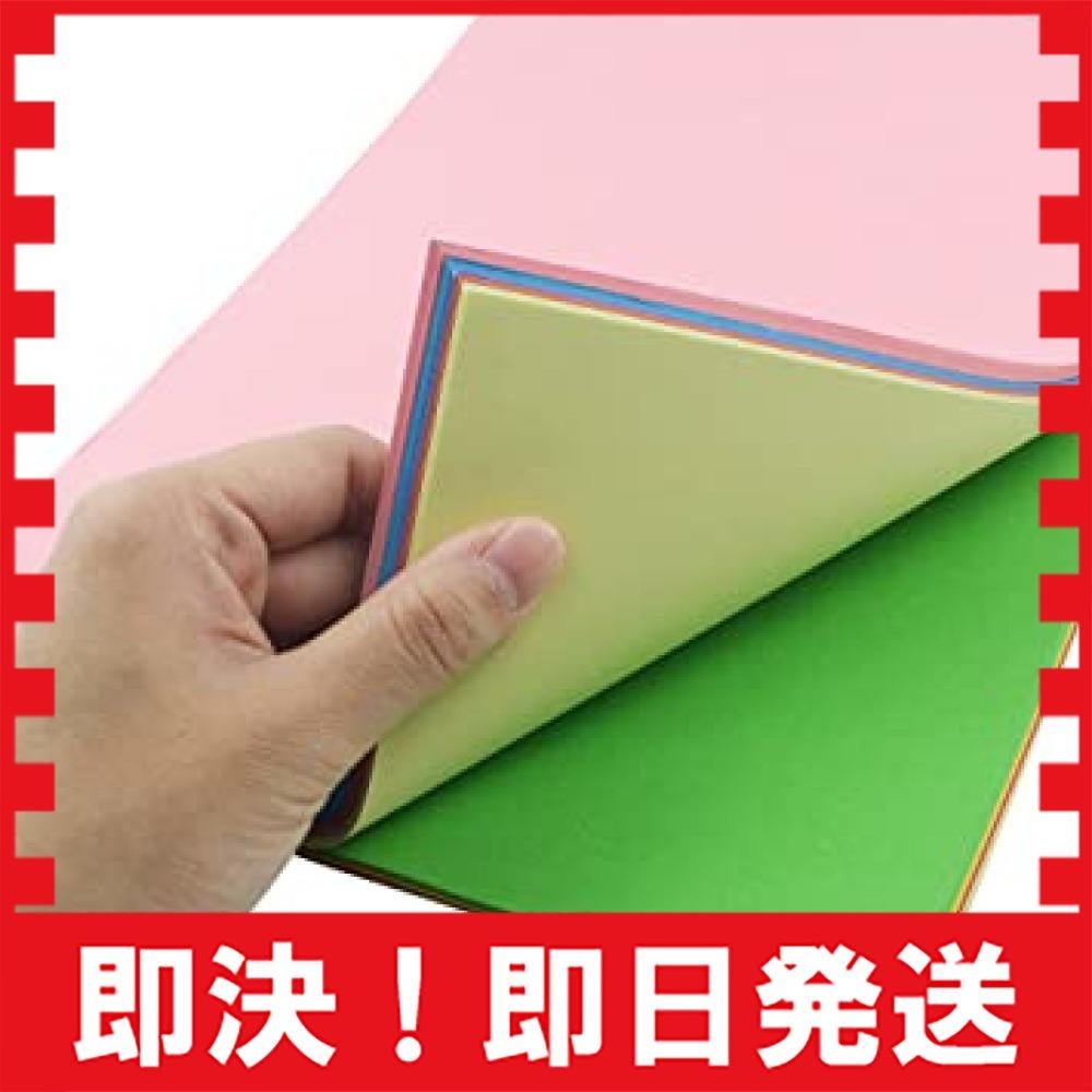 【即決!再販なし!残1】A4 100枚 カラーペーパー 選べる10色 70g A4サイズ 多目的紙 コピー用紙 折り紙 レーザー_画像5