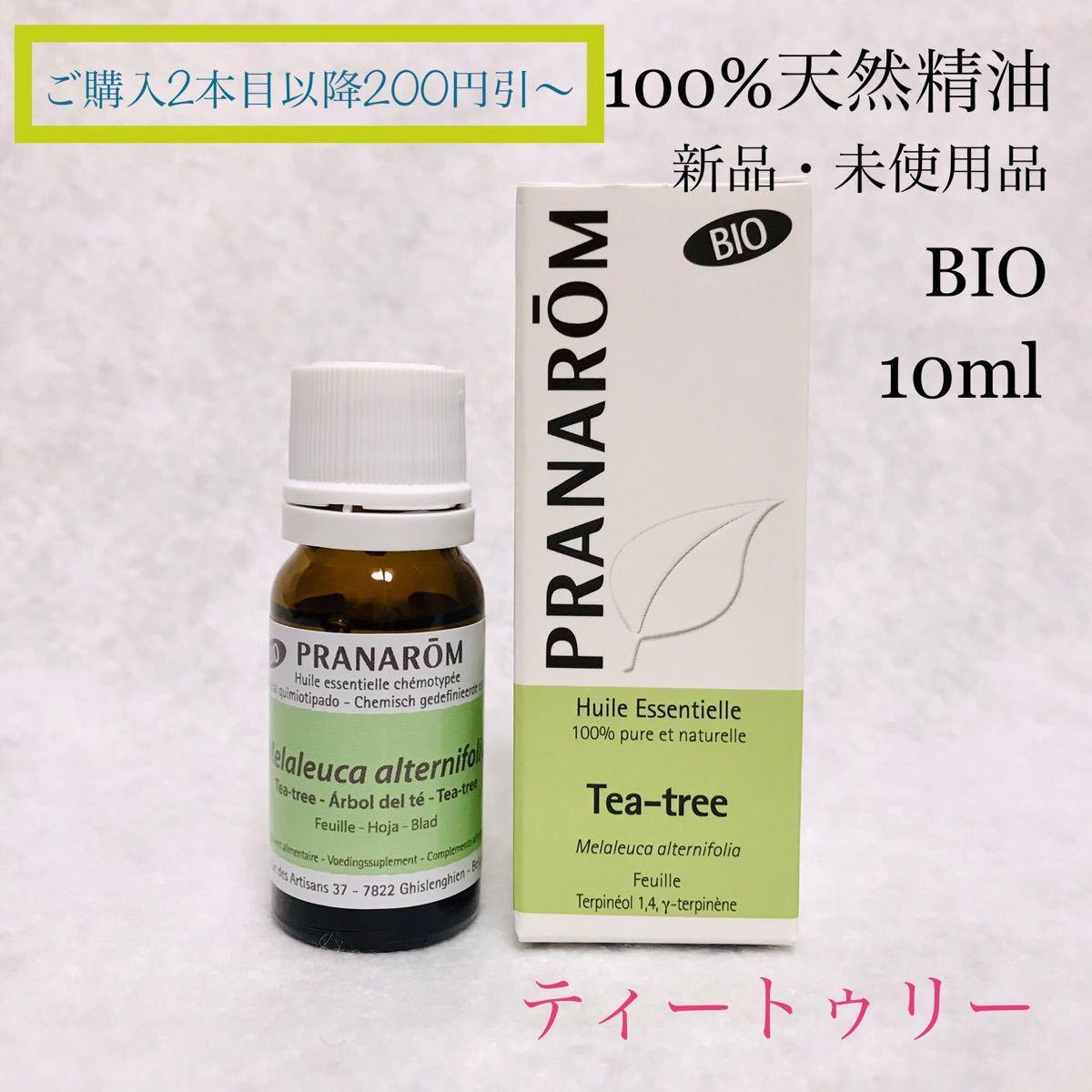 新品プラナロム100%天然精油BIOティートゥリー10ml