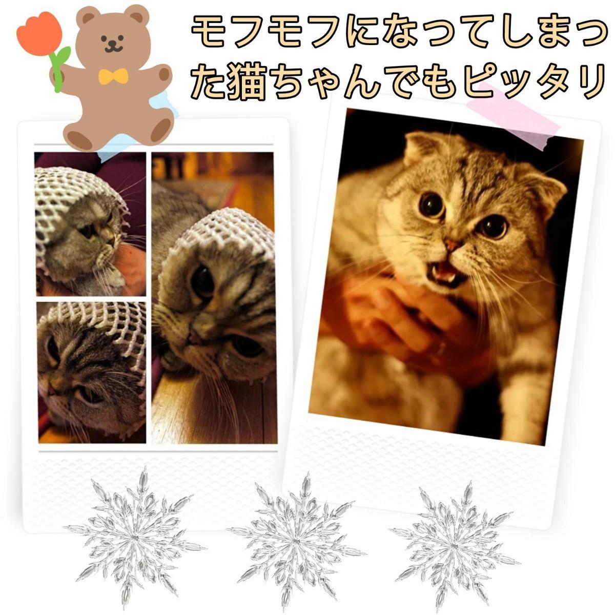 4枚セット        ピンク三角猫ハンモック 猫ベッド キャットタワー 冬対策 猫用品猫グッズ 11