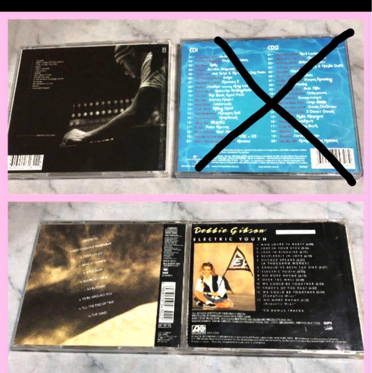 洋楽CD3枚