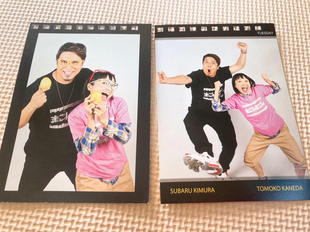 声優と夜あそび 木村昴 金田朋子 火曜MC カレンダー バラ売り 2枚セット_画像1
