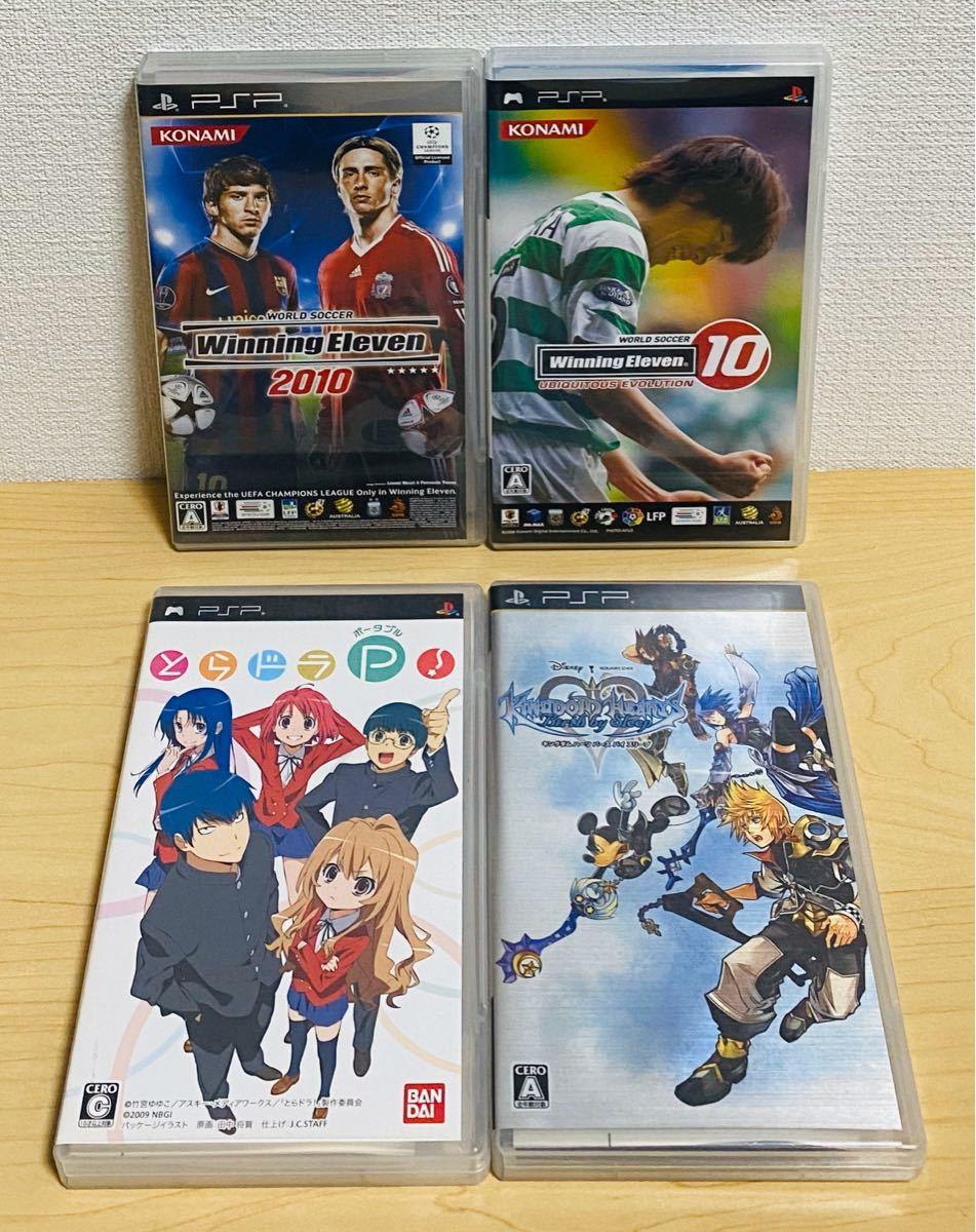 PSP ソフト 8本 SONY プレーステーションポータブル 中古 まとめ 8