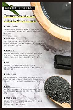 ダイエットサプリ 炭 カプサイシン L-カルニチン αリポ酸 チャコール 7種の純炭 乳酸菌 FIRE炭SLIM_画像4