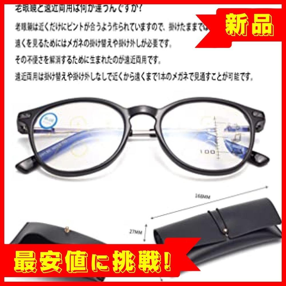 【最安!残1】ブラック 2.5 老眼鏡 遠近両用 ブルーライトカットメンズ レディース シニアグラス リーディンググラス 軽_画像2