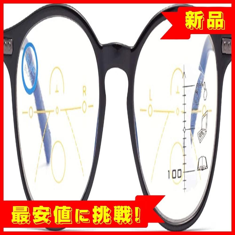 【最安!残1】ブラック 2.5 老眼鏡 遠近両用 ブルーライトカットメンズ レディース シニアグラス リーディンググラス 軽_画像3