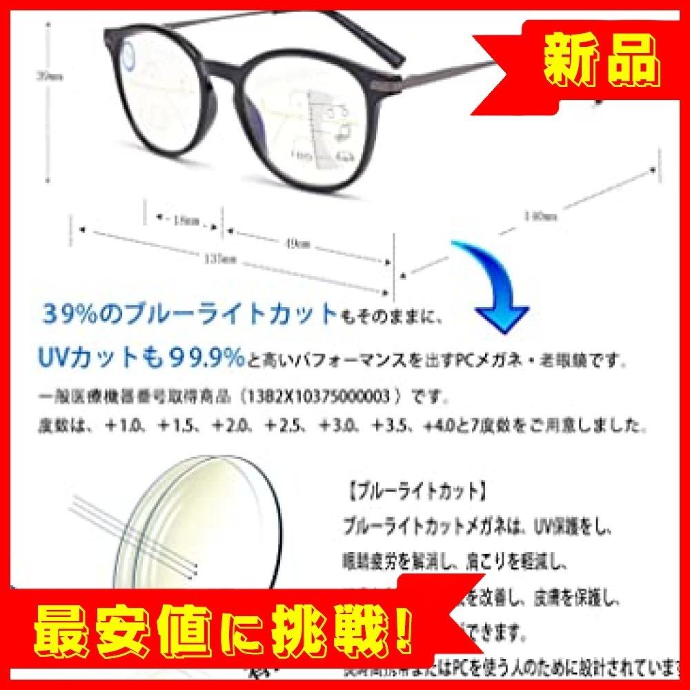 【最安!残1】ブラック 2.5 老眼鏡 遠近両用 ブルーライトカットメンズ レディース シニアグラス リーディンググラス 軽_画像7