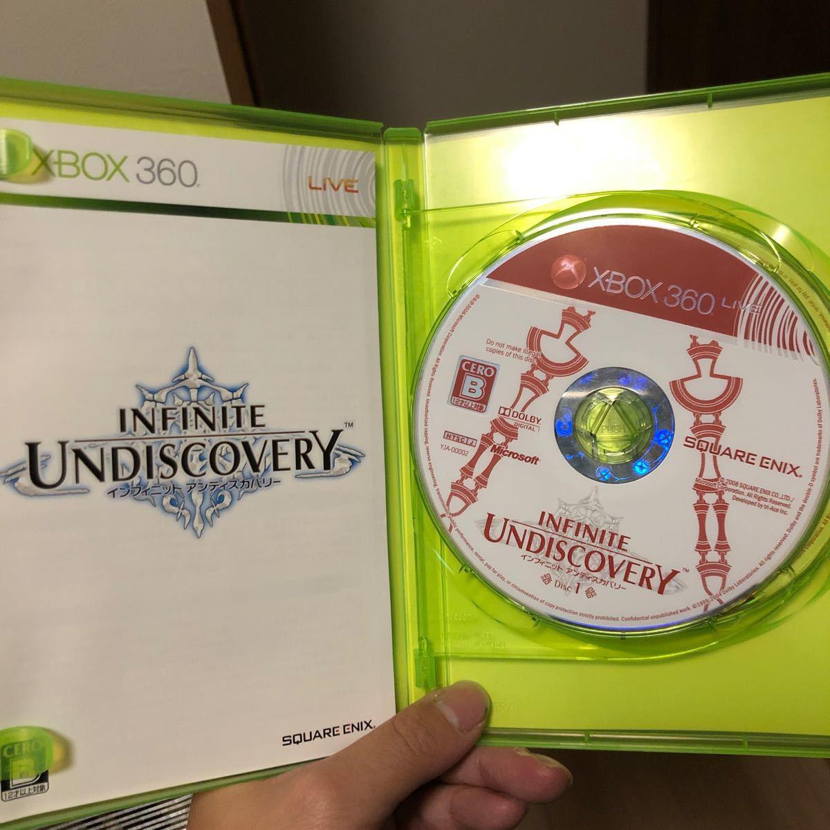 XBOX360 インフィニットアンディスカバリー