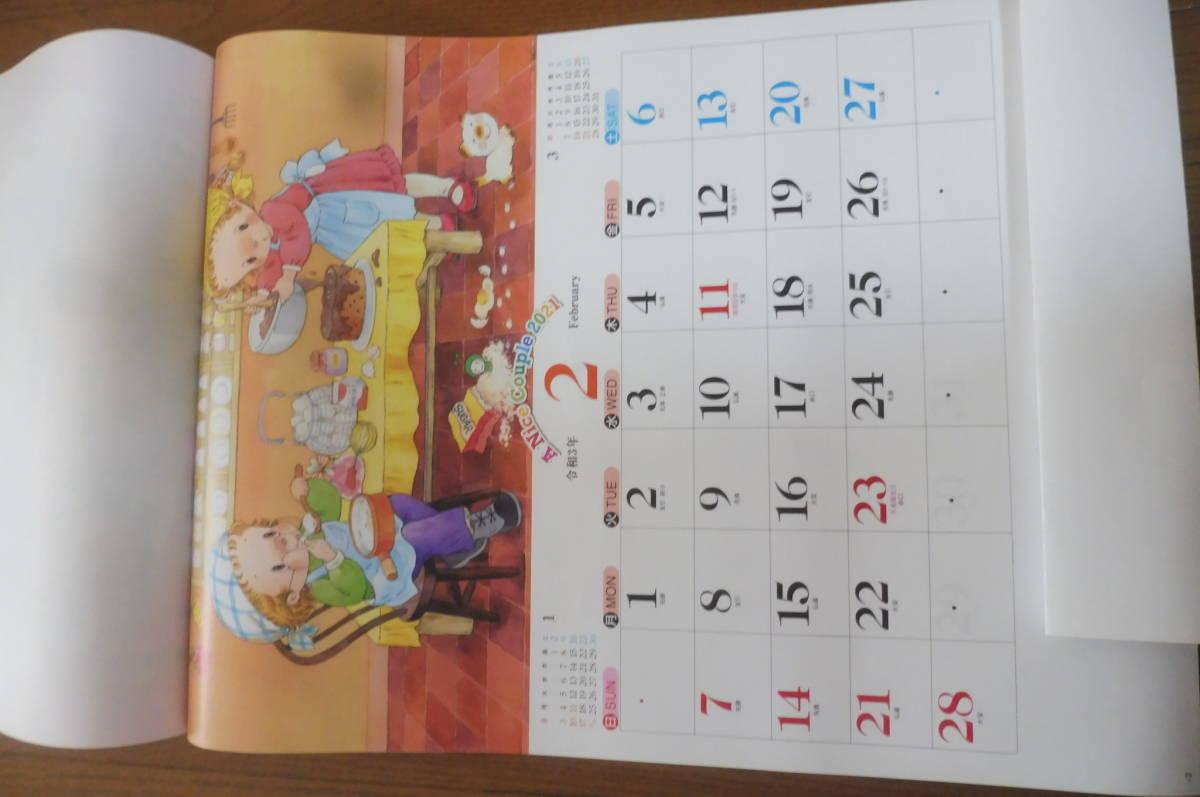 2021年壁掛けカレンダー可愛いイラストA Nice Couple パッチワーク好きにもメルヘン 藤田三歩ミックルぺぺ 毎月1枚12ヶ月六曜書き込み _画像3