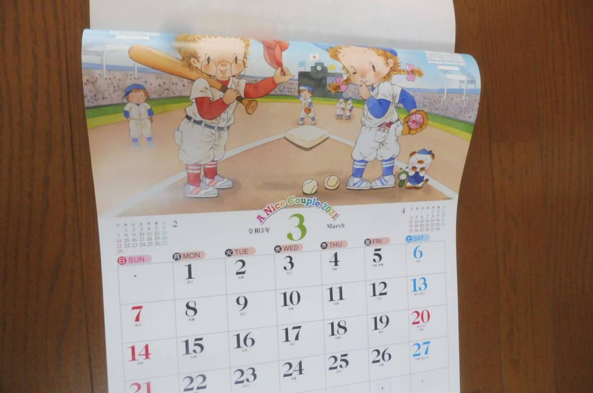 2021年壁掛けカレンダー可愛いイラストA Nice Couple パッチワーク好きにもメルヘン 藤田三歩ミックルぺぺ 毎月1枚12ヶ月六曜書き込み _画像4
