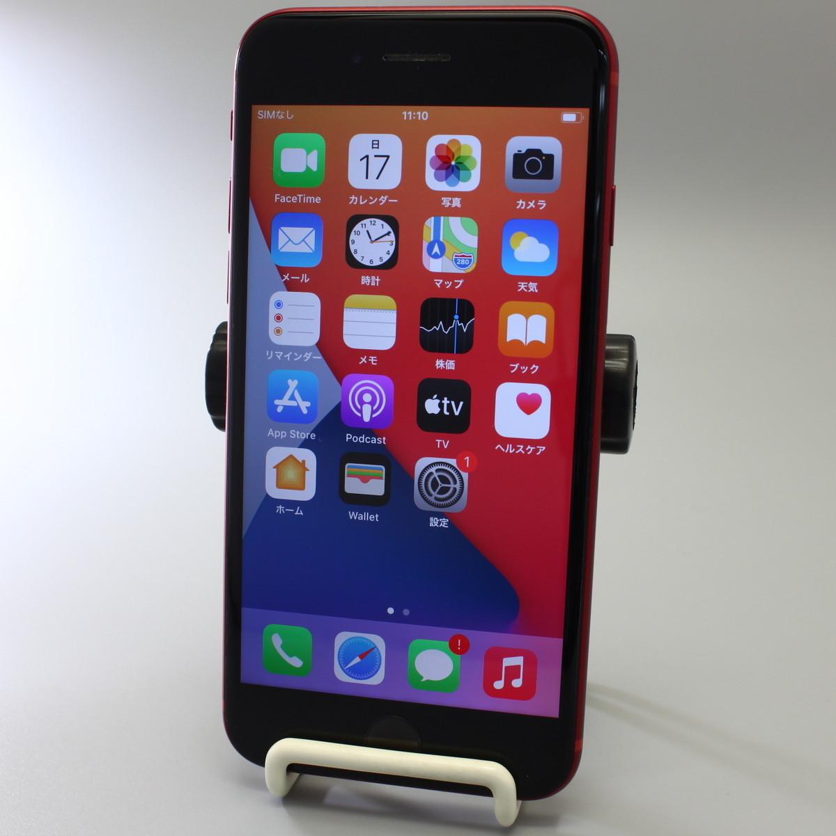 Apple iPhone8 256GB (PRODUCT)RED Special Edition A1906 NRT02J/A バッテリ95%■SIMフリー・ロック解除済★Joshin6127【送料無料・1円】