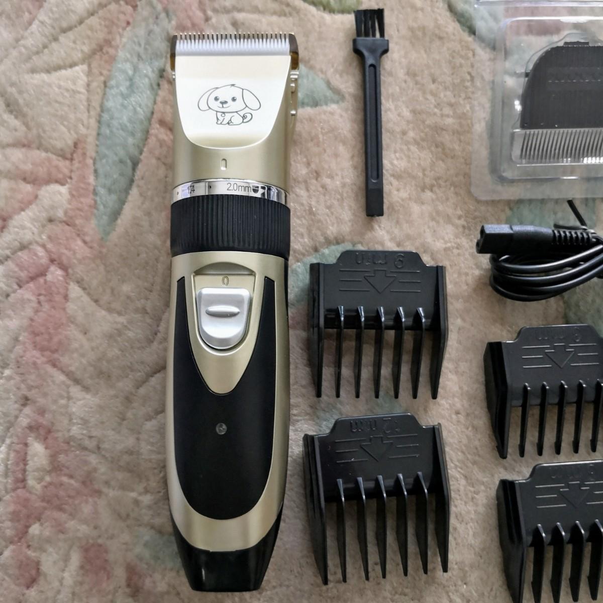新品ペット用バリカン12点セット★充電式 5段階調節可能  水洗い可