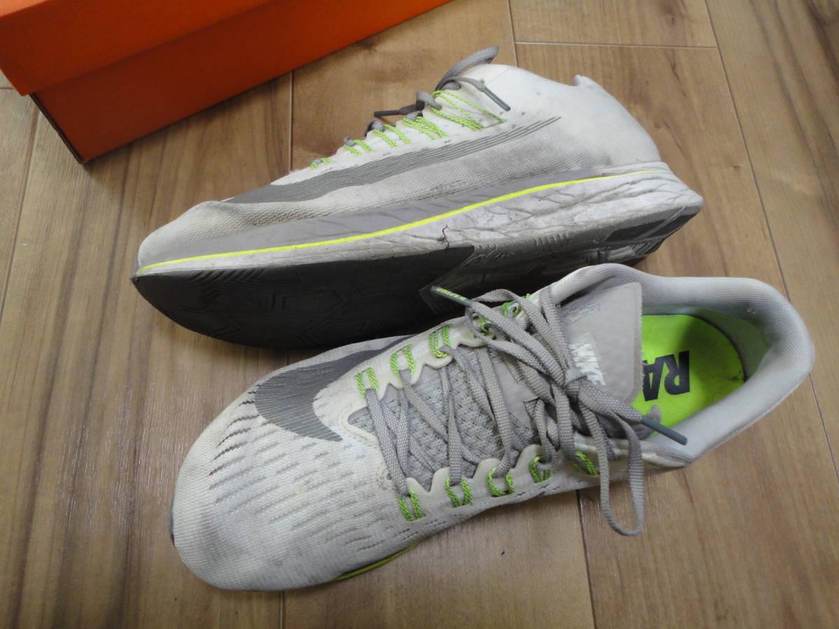ZOOM FLY 27.5㎝ ランニング マラソン ジョギング 部活 ズームフライ