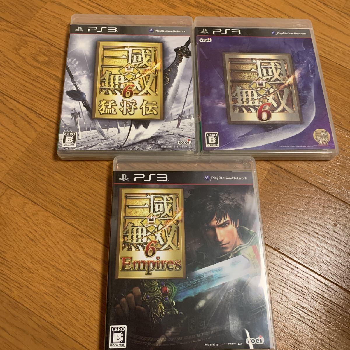 PlayStation3 真三国無双6 3点セット
