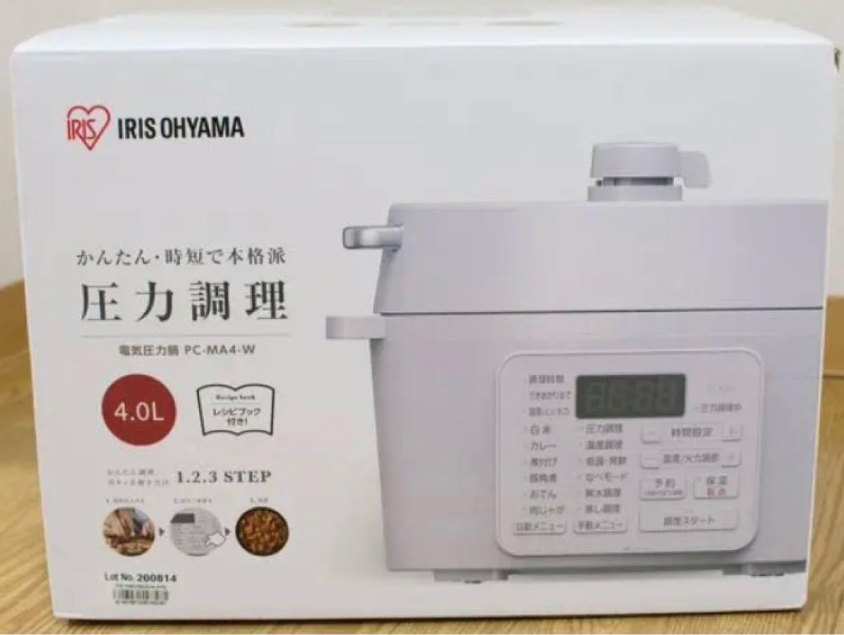 週末限定価格【即購入OK】★新品未使用★ アイリスオーヤマ 電気圧力鍋4L PC-MA4-w