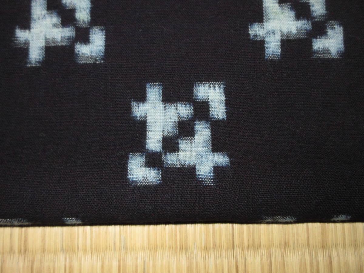 【昔古布】※大正期 無傷で 美品の 藍染手織木綿 絵絣 (子持ち扇文) 2幅 (長合計238) 厚手 _画像5