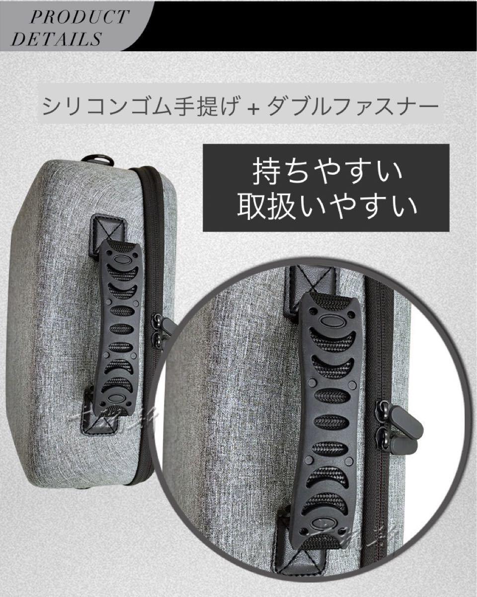 Switch スイッチ ケース 収納バッグ オールインワン バック 大容量