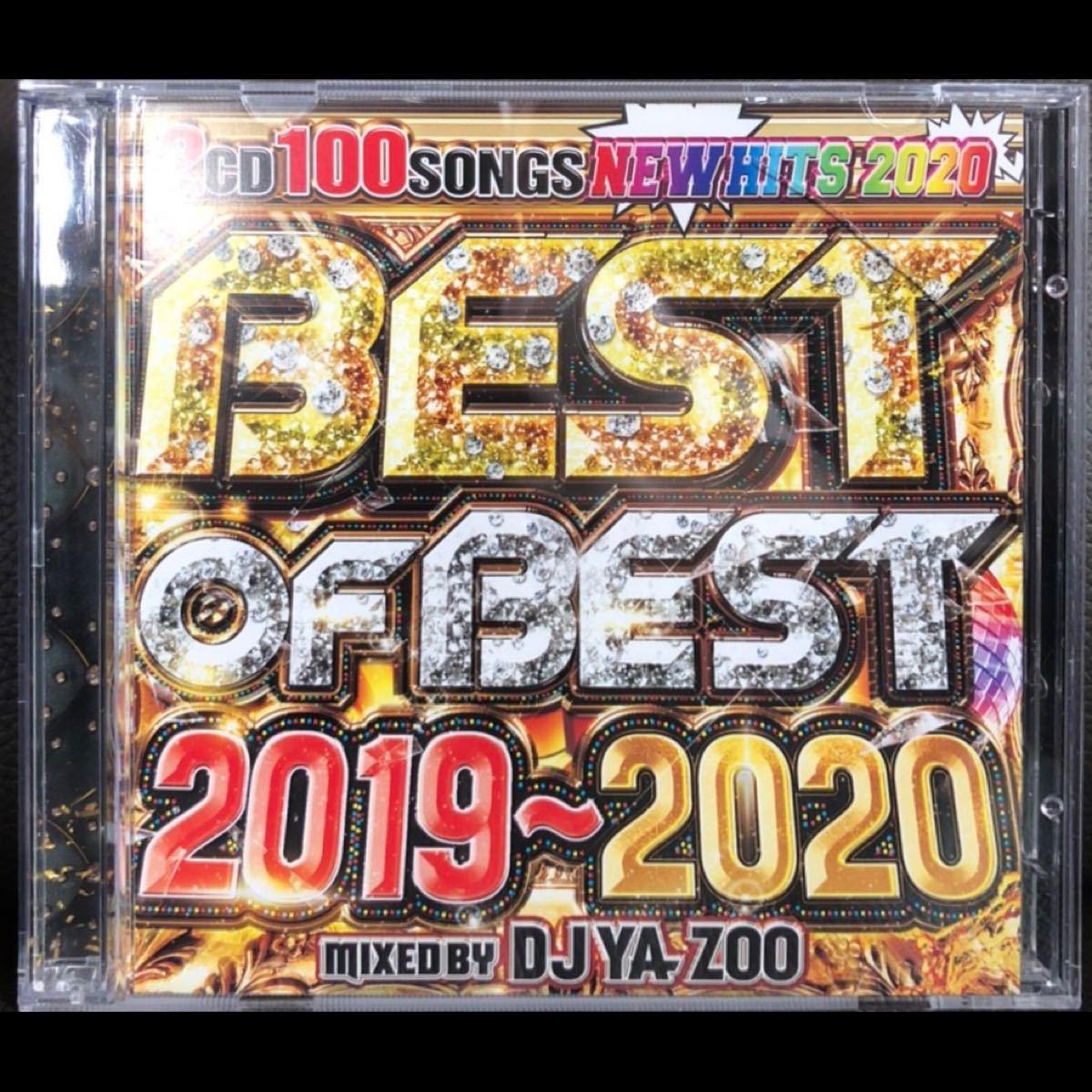 洋楽CD Best Of Best 2019-2020