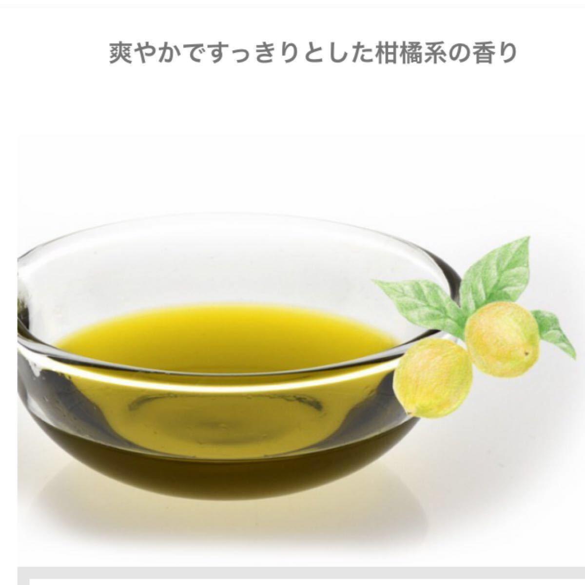 ベルガモットカラブリアン・エッセンシャルオイル 5ml●柑橘系のリラックス気分に・ウイルス対策ブレンドに・・・