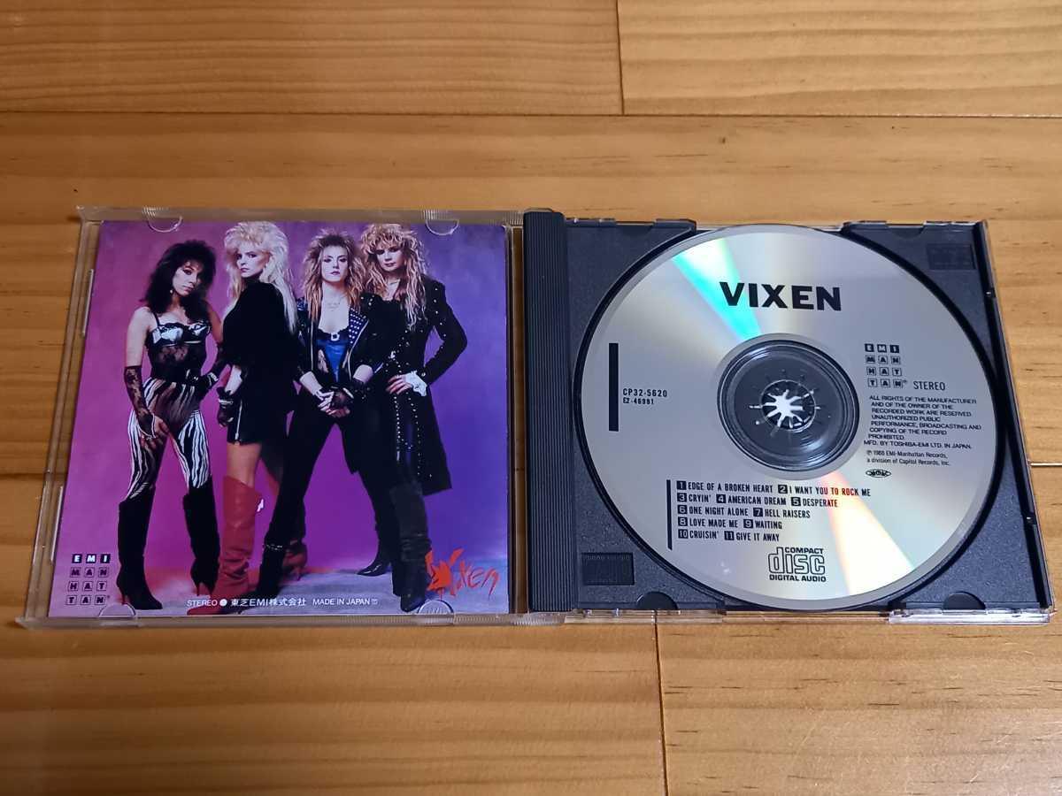 【送料無料】CD◆ヴィクセン◆VIXEN 国内盤