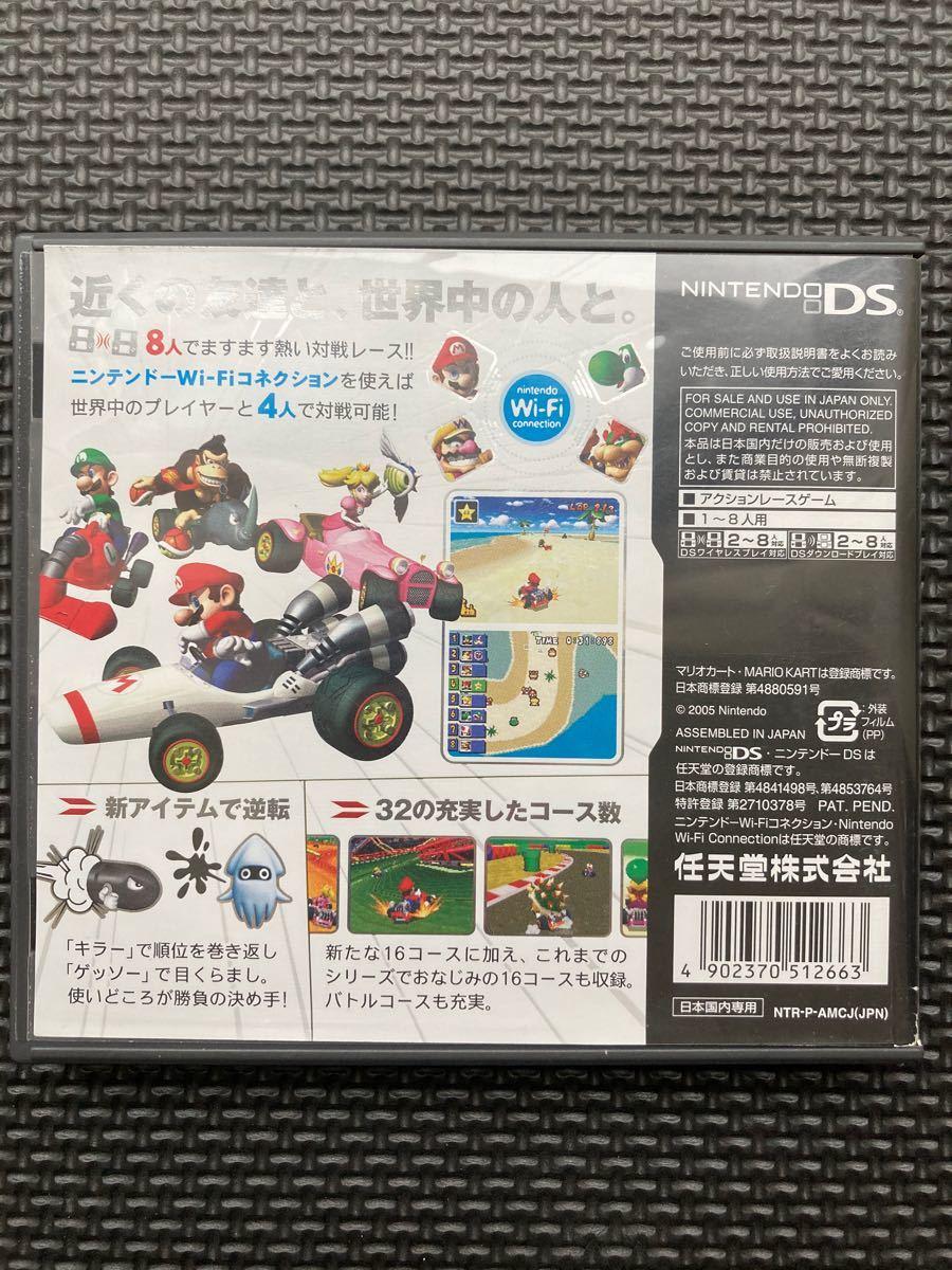 【DS】 マリオカートDS ケースのみ