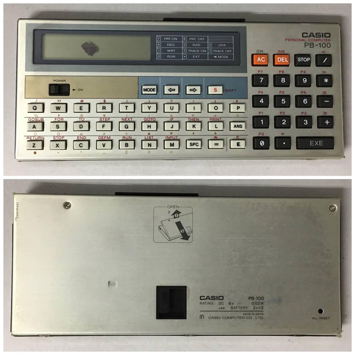 KG1/16 CASIO カシオ ポケットコンピューター PB 100 ポケコン 本体のみ 日本製 動作品 _画像4