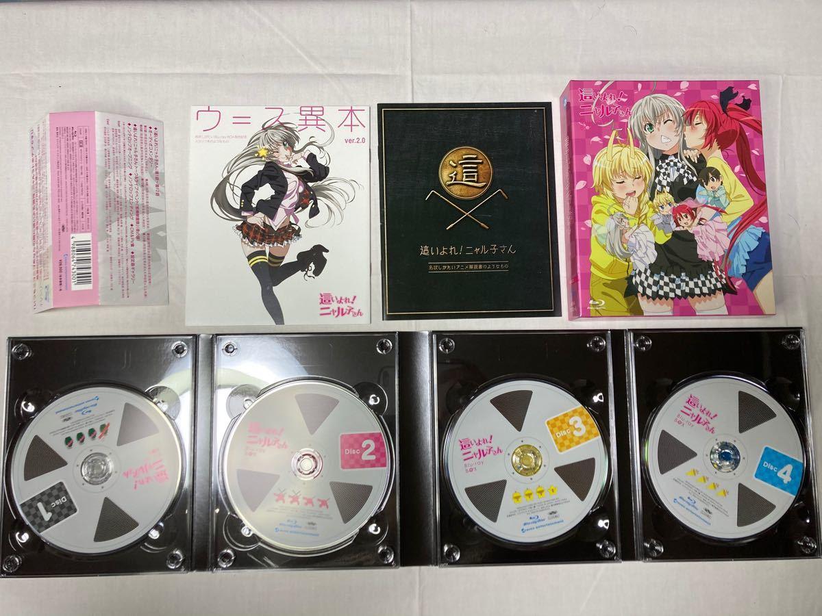 這いよれ!ニャル子さん Blu-ray BOX(Blu-ray Disc)