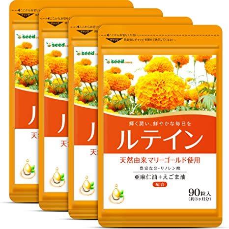 ルテイン 約12ヶ月分(90粒×4袋) シードコムス  亜麻仁油 えごま油_画像1