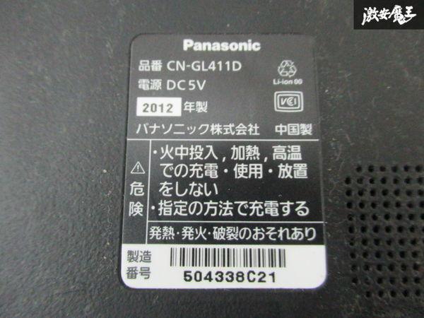 Panasonic パナソニック Gorilla ゴリラ 汎用品 CN-GL411D SSD ポータブルナビ カーナビ ワンセグ 地図データ2012年 即納 棚I-1_画像5