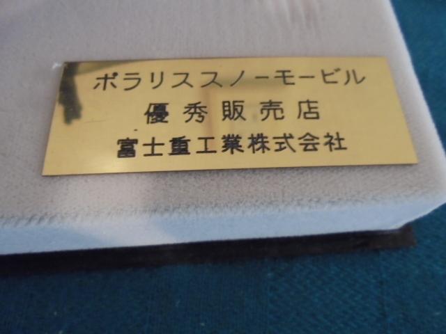 希少 非売品 ポラリススノーモービル ミニカー 約17cm ミニチュア 模型 富士重工 インテリア _画像6