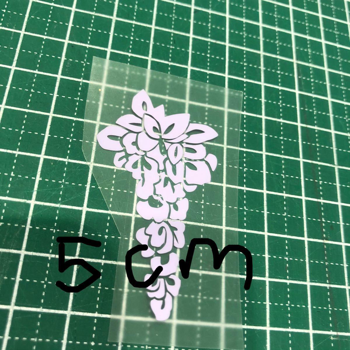 アイロンプリント「藤の花」5センチ 薄紫