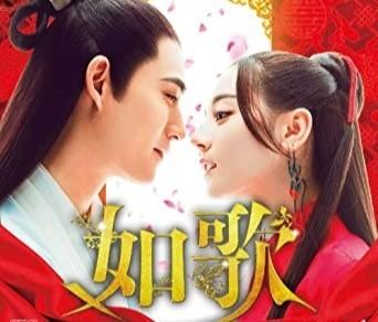 中国ドラマ 如歌~百年の誓い~ Blu-ray全話