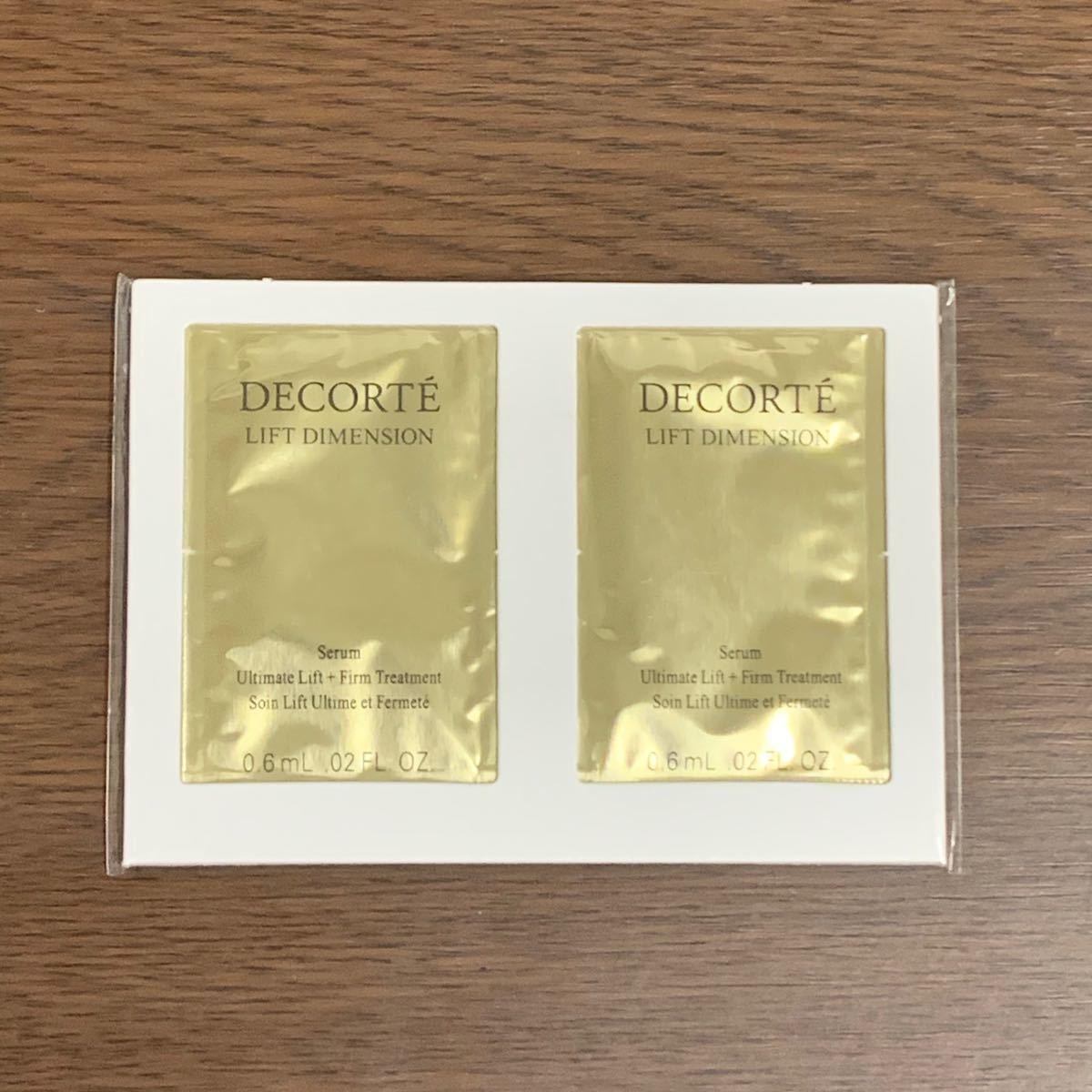 マキアージュ ドラマティックスタイリングアイズD BR613トリュフチョコレート