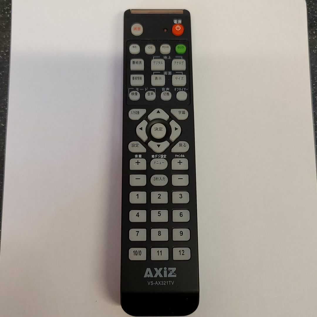 VS-AX321TV リモコン_画像1