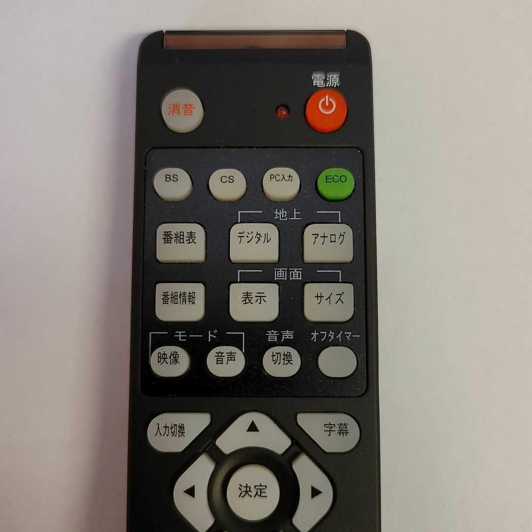 VS-AX321TV リモコン_画像3
