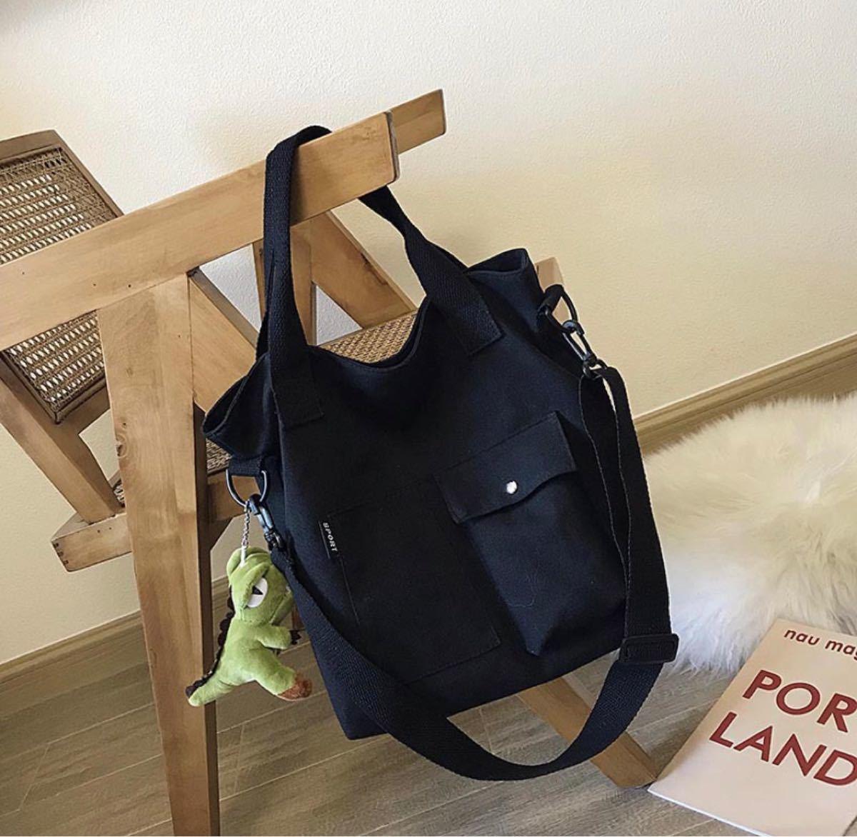 ショルダーバッグ 黒 トートバッグ バケットバッグ 2way レディース 鞄