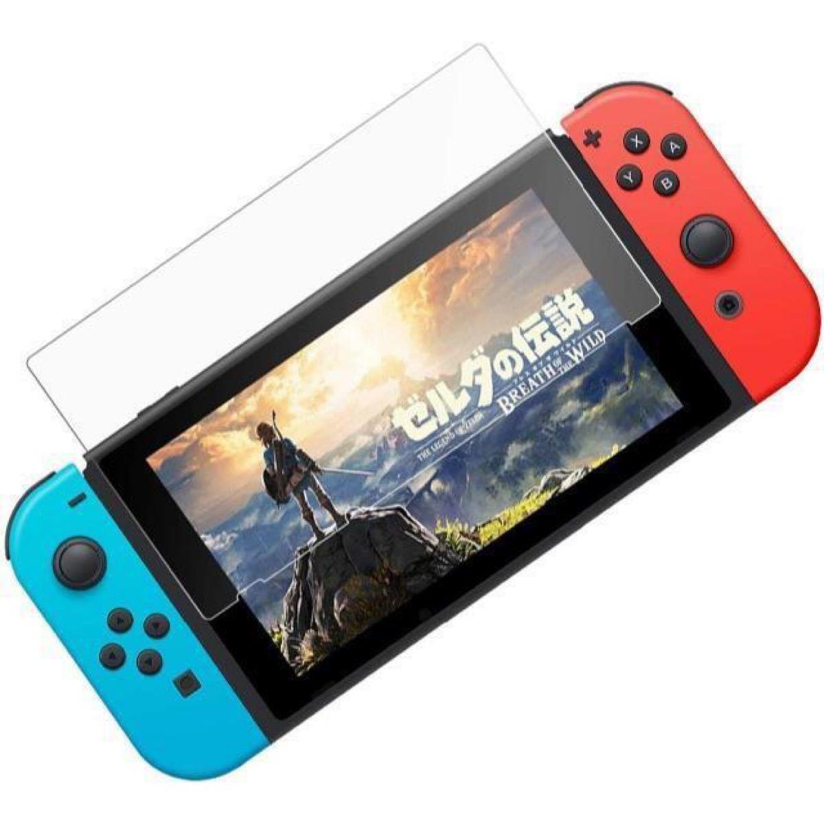 Nintendo Switch 保護フィルム