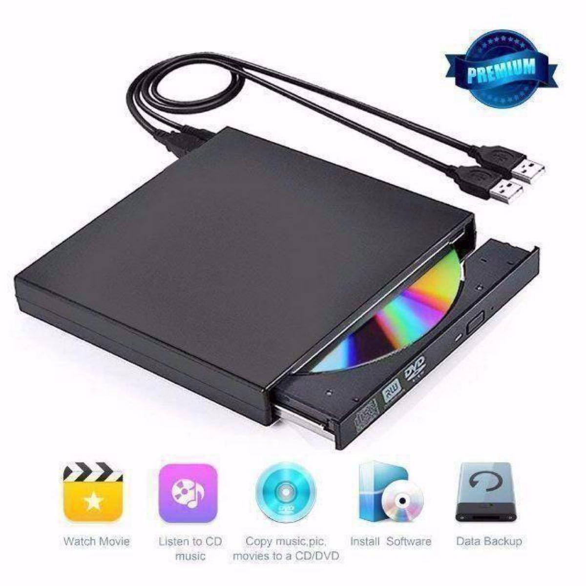 外付けCDドライブ DVDドライブ USB2.0 超薄型 a