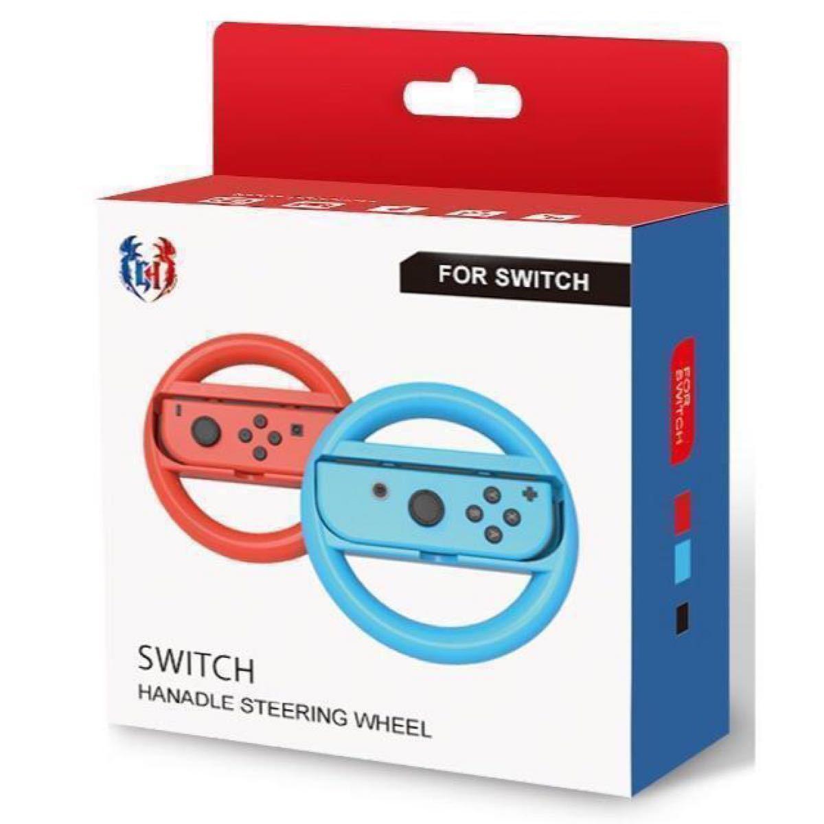 Switch マリオ カート 8 デラックス ハンドル Nintendo スイ