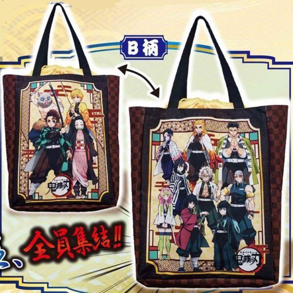 【送料無料・匿名配送】鬼滅の刃巾着付きランドリー収納バッグ