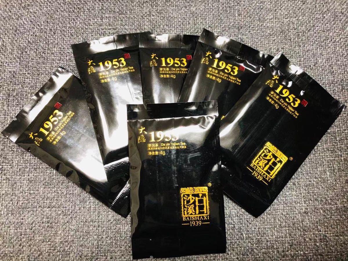 高級白茶 6袋