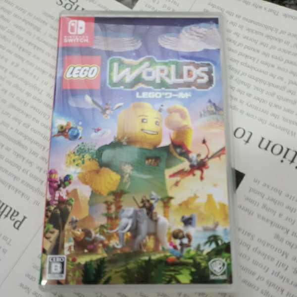 Switchソフト LEGOワールド 目指せ、マスタービルダー! (中古品)