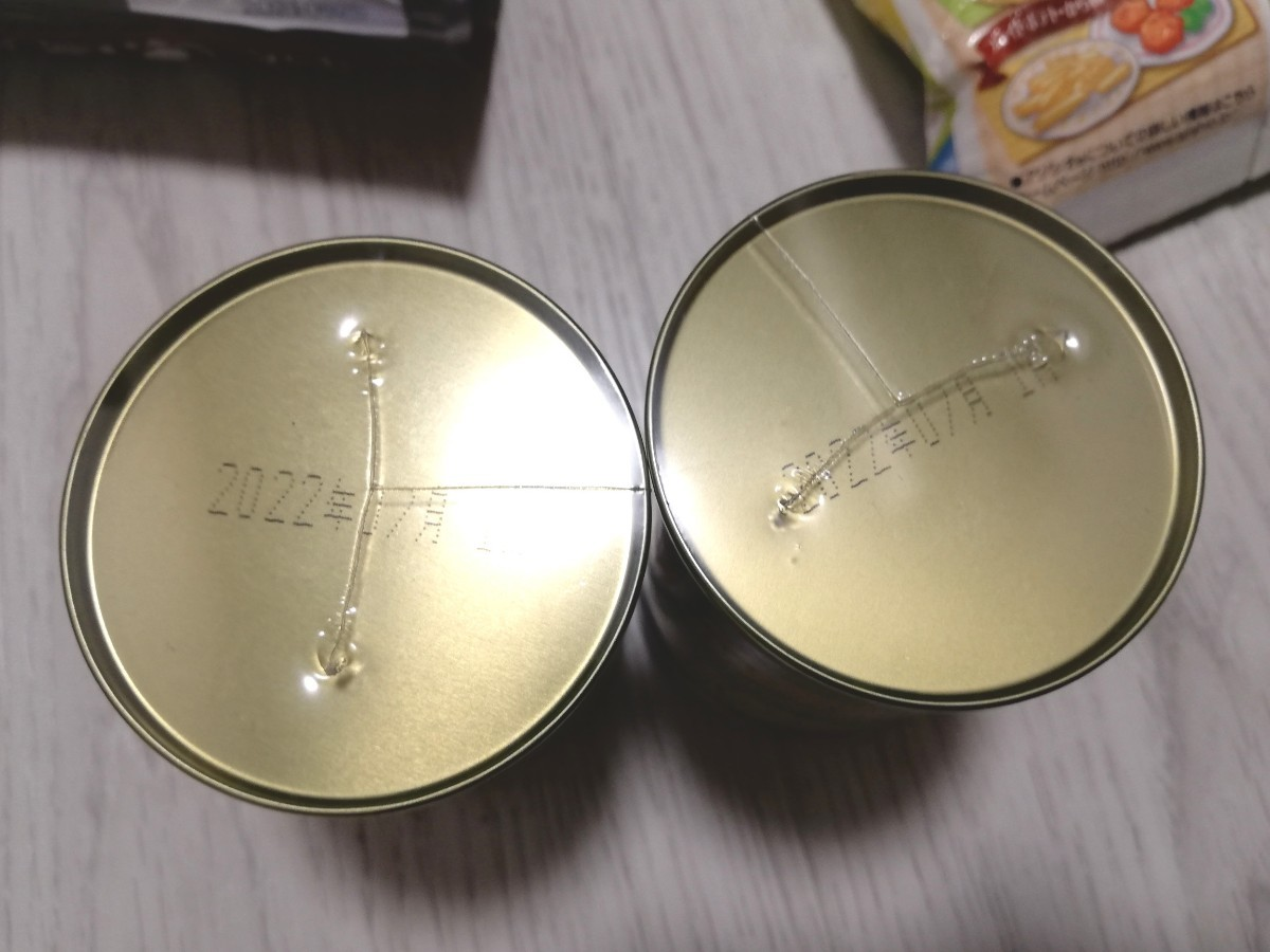 不二の昆布茶 梅こぶ茶 黒豆茶 紅茶 アジシオ 井藤漢方製薬 ノンカフェイン