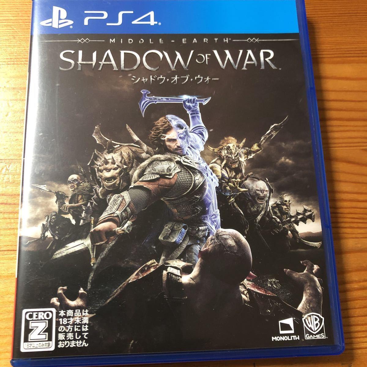 シャドウオブウォー PS4ソフト
