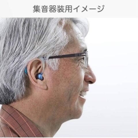 【送料無料】 集音器 補聴器 充電式 軽量 左右両用タイプ 高齢者中度難聴者用 耳掛け式 高性能 xq1516_画像2