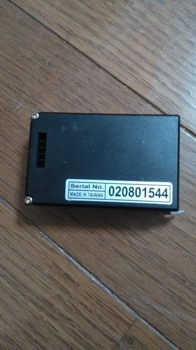 フタバ FP PK FM 27Mモジュール 送、受クリスタル付